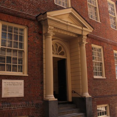 Antigua Casa del Estado en Boston