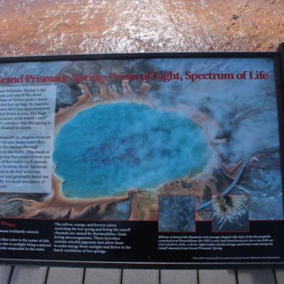 Cómo se ve la Gran Fuente Prismática desde el aire y sin vapor