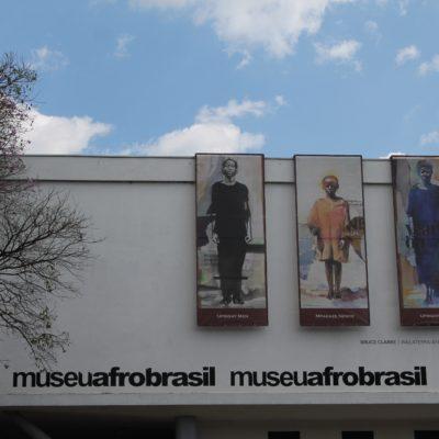 El museo AfroBrasil se encuentra en el parque de Ibirapuera