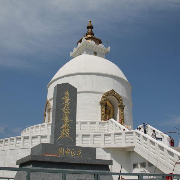 La World Peace Pagoda nos estaba esperando en la cima