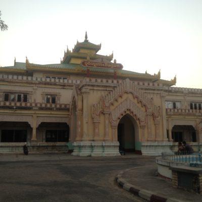 La estación de tren de Bagan
