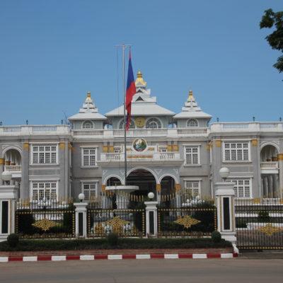 El Palacio Presidencial
