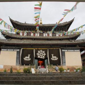A pesar de ser mucho más modestos, en el pueblo se encuentran otros templos
