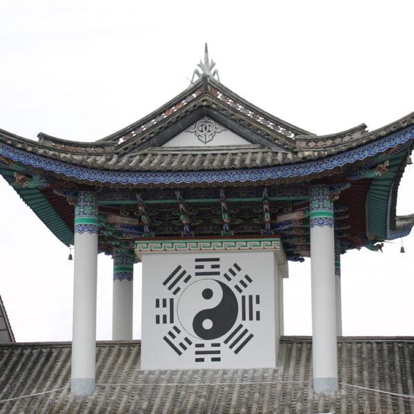 Aquí fue la primera y única vez que hemos visto un yingyang