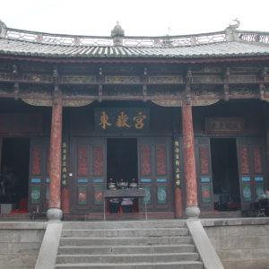 Este pequeño templo tenía un cierto misterio desde el principio