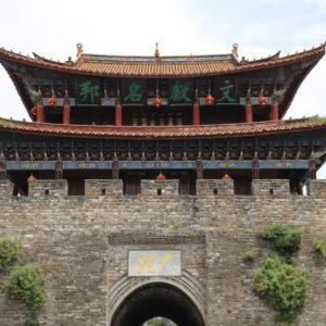 La puerta sur del casco antiguo se encuentra en buen estado y hay que pagar para visitarlo