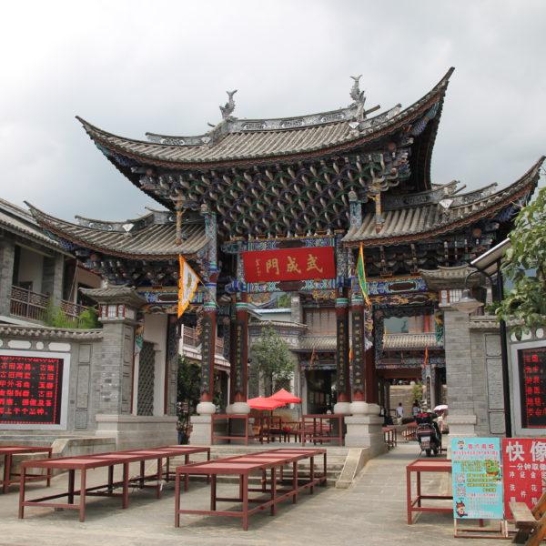 Encontramos otros templos muy bien cuidados y con muchos detalles