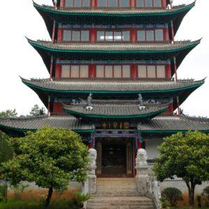 El templo del Lion Hill