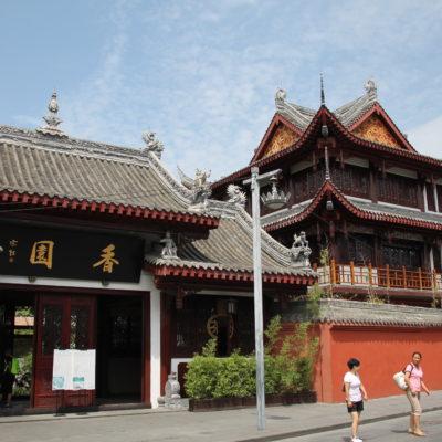 Lo realmente interesante fue entrar en la casa de té que había al lado del templo