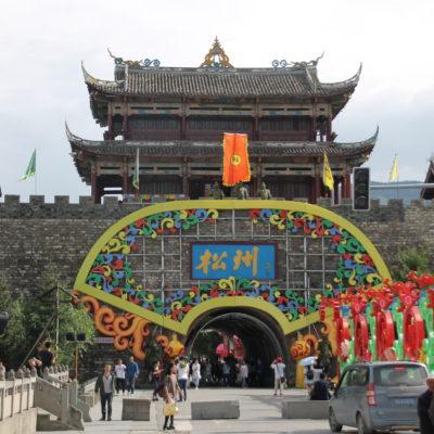 Songpan es un pueblo muy tradicional chino, y una vez más, mucho más grande de lo que nosotros creíamos