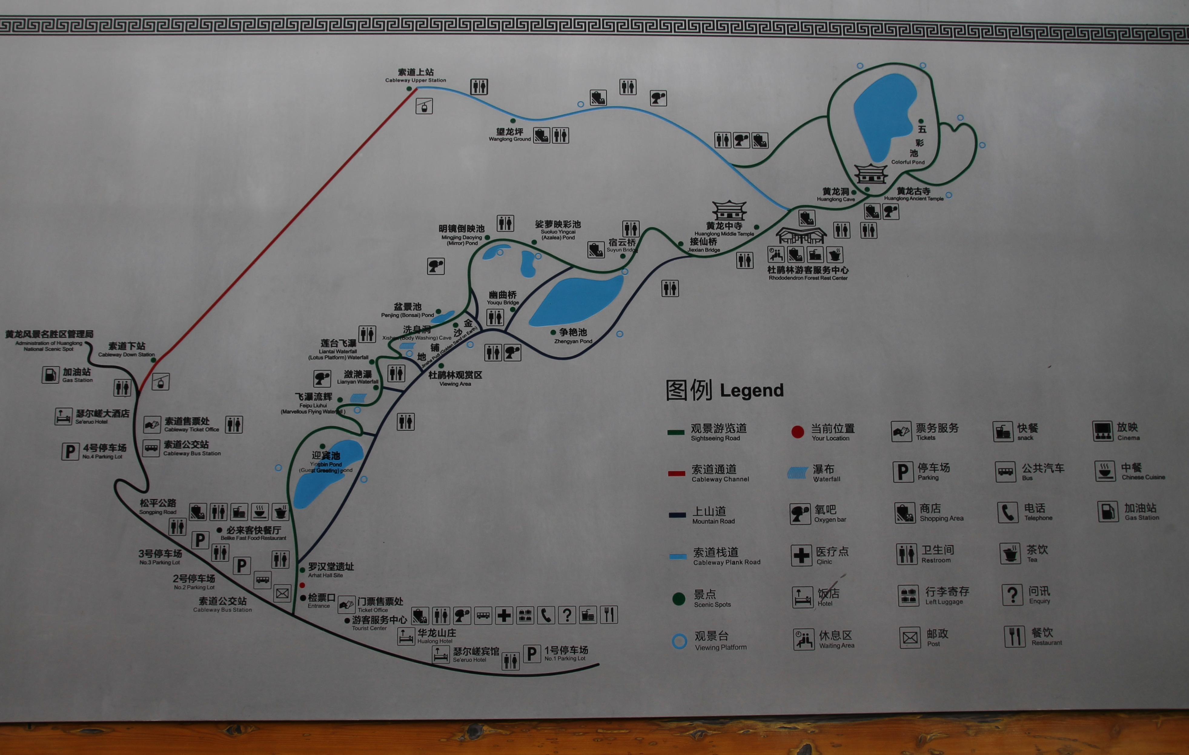Mapa Huanglong