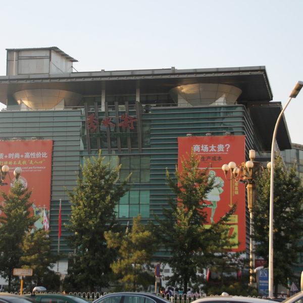 El Mercado de la Seda está situado en este edificio, mucho más moderno de lo que nos esperábamos