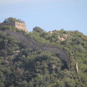 Una parte abandonada de la Muralla que no nos dio tiempo a visitar